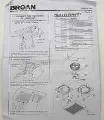 nutone broan nautilus bath fan upgrade kit 690nt for 693 695 696