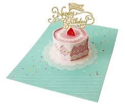 petite sweet birthday cake pop up greeting card premium greeting
