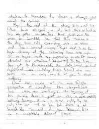 Narrative Essay Sample Papers Informational Essay Prompts