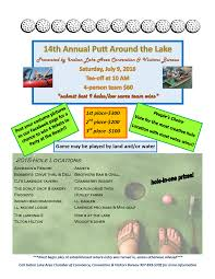 indian lake area chamber of commerce putt around the lake