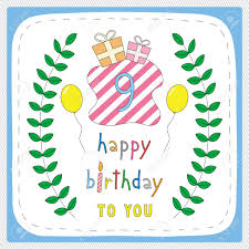 happy birthday card with 9th birthday and for 9 years anniversary