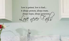 Inspirational Quotes Home Decor Amazon Com Love Is Patient Love Is Kind It Always Protects