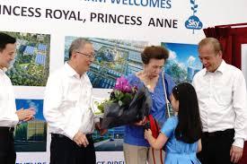 Princess Anne Sky Greens U2013 Visit Of Hrh The Princess Royal Princess Anne 2 Nov