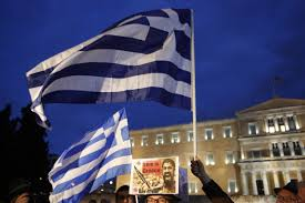 Flags And Things Germany Backs Greece And Gdp Growth Cools U2014 5 Things To Know Today