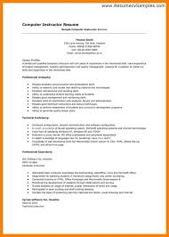Sample Skills And Abilities For Resume 6 Computer Skills Example Experince Letter