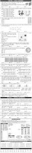 imo 2nd level sample papers class 3 symmetry pinterest