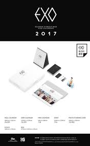 amazon com exo 2017 season u0027s greetings wall calendar with folded