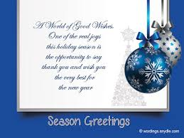 Christmas Cards For Business Clients Business Christmas Card Greetings Or By 4 Christmas Business Ver 4