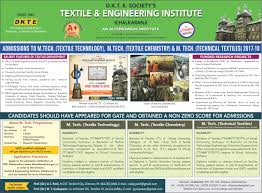 Home Textile Designer Jobs In Mumbai Home