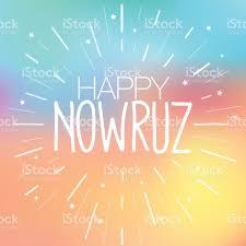 nowruz greeting cards happy nowruz greeting card iranian new year march equinox