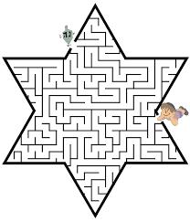 hanukkah maze star of david shape