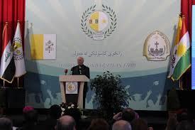 Chaldean Flag Abouna Org Erbil U0027s Catholic University To Counter The Christian
