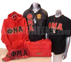 fraternity neo package customize for any fraternity