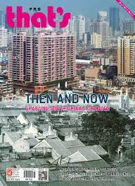 bureau vall馥 ales that s prd shenzhen may 2015 by that s issuu
