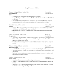 Sample College Student Resume No Work Experience by College Student Resume No Experience