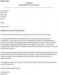 teaching covering letter middle teacher cover letter