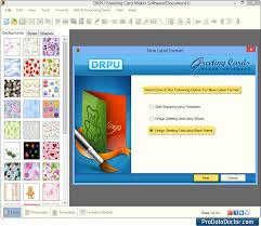 greeting card maker greeting card maker software screenshots to design greeting card