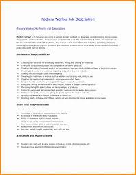 server resume template inspiring server resume template free tomyumtumweb
