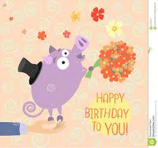 happy birthday stock vector image 52524615