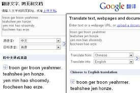 Translate Meme - chinese internet memes dirty words on google translate chinasmack