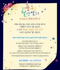 bureau en gros t駘駱hone sans fil 콘서트 태그의글목록 서울나그네의대한민국은하나 coreaone