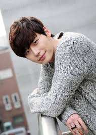 Jong Suk Jong Suk Profile And Facts Updated