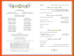 Sample Of A Wedding Program 100 Wedding Reception Programs Examples No Wedding Gifts