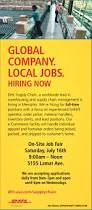dhl supply chain global company local jobs hiring now