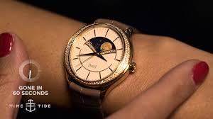 piaget limelight in 60 seconds piaget limelight stella