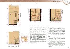 la mansion 娉廷 la mansion floor plan new property gohome