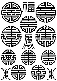 symbol of freedom symbology pinterest symbols tattoo and tatoo