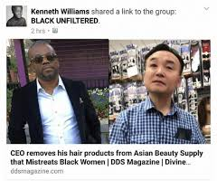 Meme Beauty Supply - kenneth williams shared a link to the group black unfiltered 2 hrs