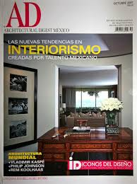 Architecture Magazine For Those Who Like To Have Architecture Read - Modern interior design magazine