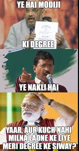 Meme Degree - 6 hilarious memes degree torture over pm modi s degree row