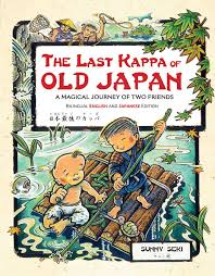 305 best multicultural children s books images on