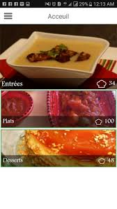 cuisine cookeo cookeo recettes cuisine 2017 1 0 apk android 2 3 2 3 2