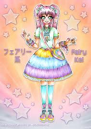 2013 print fairy kei by pinkapplejam on deviantart