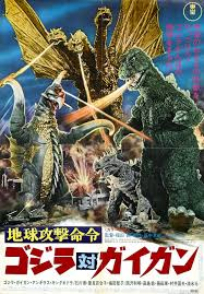 godzilla gigan gojipedia fandom powered wikia