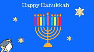 hanukkah mad libs day of hanukkah in uk 2017 happy hanukkah 2017 chanukah