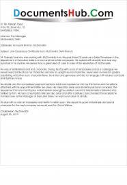 employees job leaving certificate application