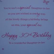 for a special daughter in law on your 30th birthday card dot2dot