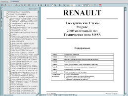 renault wiring diagrams 1998 2000 repair manual order u0026 download