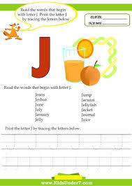 kids under 7 alphabet worksheets trace and print letter j