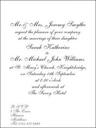 Wedding Reception Wording Samples Traditional Wedding Invitation Wording Uk Gallery Invitation