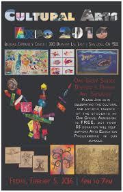 home expo design san jose artspiration calendar upcoming events view
