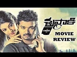 telugu movie reviews thupaki telugu movie review vijay