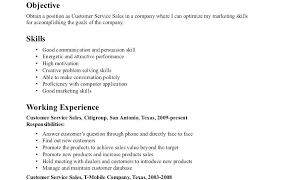 resume objective exles for service crew resume food service resume objective exles fast sle skills