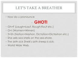 How Do U Pronounce Meme - effective communication presentation