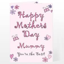 happy mother u0027s day mummy you u0027re the best hand made greeting