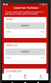 android layout collapsemode android 안드로이드 app bar tool bar collapsemode에 관한 질문